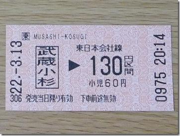 P1020291-2