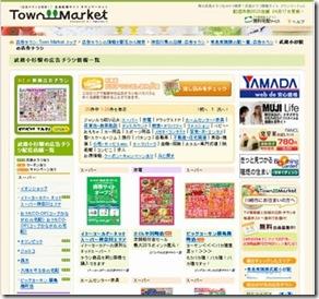 town-market002