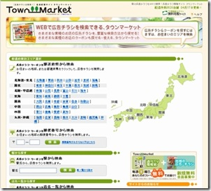 town-market